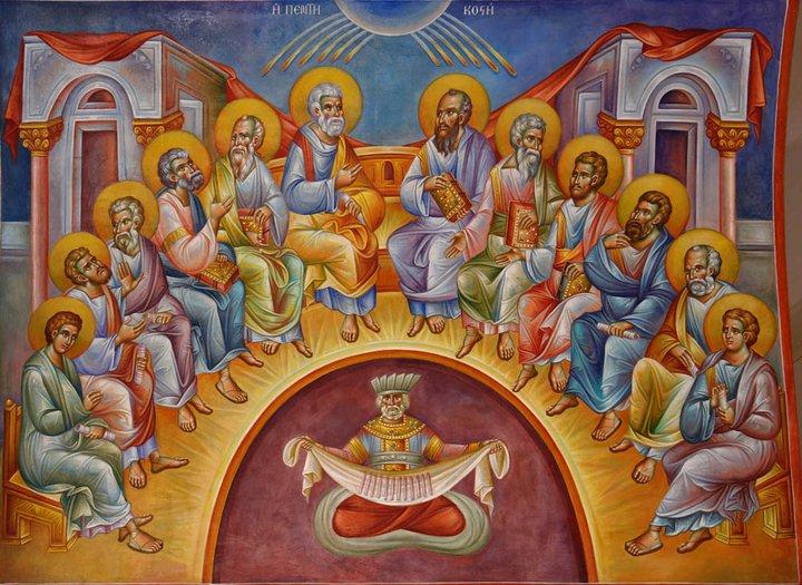 http://www.oodegr.com/english/biblia/Alevizopoulos_Dogmatiki/eikones/pentecost-fr-sskliris.jpg