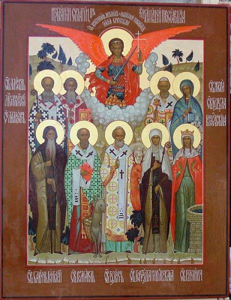 how to become a saint orthodox