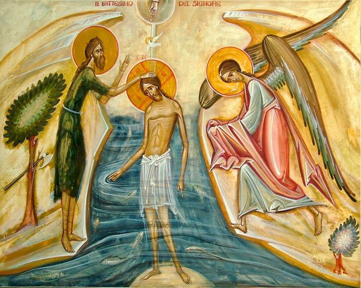 Apostolic Reading for Holy Theophany