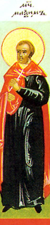 sveti Maksim - mučenec